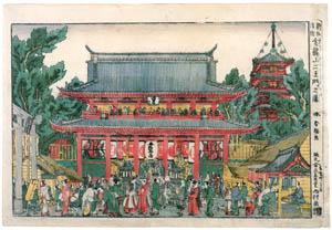 thumbnail Katsushika Hokusai – The Gate of the Guardian Kings at Kinryûzan Temple [from Meihin Soroimono Ukiyo-e]
