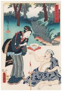 thumbnail Utagawa Kunisada and Utagawa Hiroshige – Totsuka: Traveller and Waitress at an Inn [from The Fifty-three Stations by Two Brushes]
