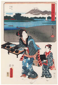 thumbnail Utagawa Kunisada and Utagawa Hiroshige – Hiratsuka: Ferry at the Banyû River; Serving Women at an Inn with Food [from The Fifty-three Stations by Two Brushes]