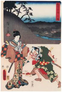 thumbnail Utagawa Kunisada and Utagawa Hiroshige – Mishima: Entrance to Mishima Station; Actor Bandô Shûka I as Mishima no Osen, with an unidentified actor [from The Fifty-three Stations by Two Brushes]