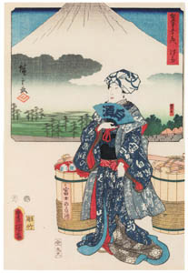 thumbnail Utagawa Kunisada and Utagawa Hiroshige – Goyu: The Honno Plain with a Panoramic View of Mount Fuji; Actors Matsumoto Kôshirô V as Yamamoto and Bandô Mitsugorô III as Naoe [from The Fifty-three Stations by Two Brushes]