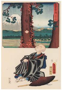 thumbnail Utagawa Kunisada and Utagawa Hiroshige – Yoshiwara: Fuji on the Left at Nawat; Saigyô Looking at Mount Fuji [from The Fifty-three Stations by Two Brushes]