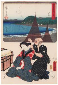 thumbnail Utagawa Kunisada and Utagawa Hiroshige – Okitsu: Kiyomigaseki, Kiyomi-dera Temple, and Tago Bay; A Travelling Masseur [from The Fifty-three Stations by Two Brushes]