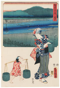 thumbnail Utagawa Kunisada and Utagawa Hiroshige – Fuchû: Fording the Abe River; Gathering Abe Tea [from The Fifty-three Stations by Two Brushes]