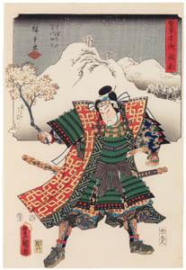 thumbnail Utagawa Kunisada and Utagawa Hiroshige – Okabe: The Narrow Ivy-covered Road at Mount Utsu; Okabe Rokuyata [from The Fifty-three Stations by Two Brushes]