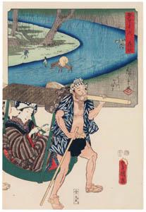 thumbnail Utagawa Kunisada and Utagawa Hiroshige – Fujieda: Fording the Seto River [from The Fifty-three Stations by Two Brushes]