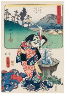thumbnail Utagawa Kunisada and Utagawa Hiroshige – Nissaka: Sayo no Nakayama and a Distant View of Mount Muken; the Bell of Muken [from The Fifty-three Stations by Two Brushes]