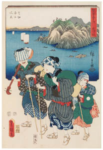 thumbnail Utagawa Kunisada and Utagawa Hiroshige – Maisaka: View of the Sea at Imagiri; Blind Women Musicians on a Journey [from The Fifty-three Stations by Two Brushes]