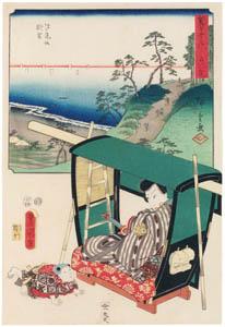 thumbnail Utagawa Kunisada and Utagawa Hiroshige – Shirasuka: Panoramic View of Shiomizaka; Actor Ichikawa Danjûrô VIII as Jiraiya [from The Fifty-three Stations by Two Brushes]