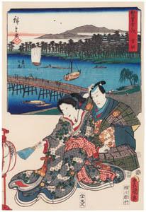 thumbnail Utagawa Kunisada and Utagawa Hiroshige – Yoshida: Great Bridge on the Toyokawa River; Actor Arashi Rikan III as Oran no Kata, with Ichikawa Danjûrô VIII [from The Fifty-three Stations by Two Brushes]