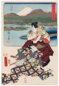 thumbnail Utagawa Kunisada and Utagawa Hiroshige – Goyu: The Honno Plain with a Panoramic View of Mount Fuji; Actors Matsumoto Kôshirô V as Yamamoto  and Bandô Mitsugorô III as Naoe [from The Fifty-three Stations by Two Brushes]