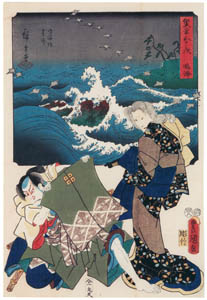 thumbnail Utagawa Kunisada and Utagawa Hiroshige – Narumi: Narumi Inlet and Hoshizaki; Actors Morita Kan'ya XI as Narumi and Ichikawa Kodanji IV as Tan'emon [from The Fifty-three Stations by Two Brushes]