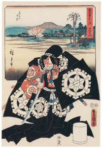 thumbnail Utagawa Kunisada and Utagawa Hiroshige – Ishiyakushi: Distant View of Takatomizan; Actor Ichikawa Omezô I as Benkei [from The Fifty-three Stations by Two Brushes]