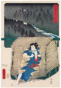 thumbnail Utagawa Kunisada and Utagawa Hiroshige – Tsuchiyama: Actor Onoe Kikugorô III as Shirai Gonpachi [from The Fifty-three Stations by Two Brushes]