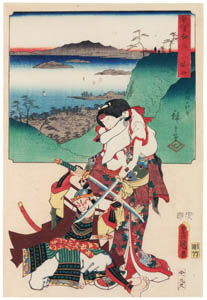 thumbnail Utagawa Kunisada and Utagawa Hiroshige – Minakuchi: Panoramic View of Mount Iwafuri; Actors as Ofude and Banba Chûta in the Sasahiki Scene from the Play Hiragana Seisuiki [from The Fifty-three Stations by Two Brushes]