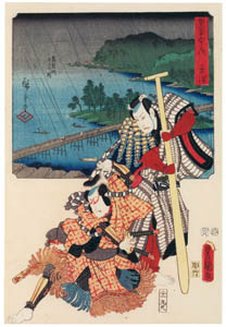 thumbnail Utagawa Kunisada and Utagawa Hiroshige – Kusatsu: Seta Bridge on Lake Biwa; Actors Ichikawa Yaozô III as Sasaki Takatsuna and Ichikawa Danjûrô VI as Tanimura Kotôji [from The Fifty-three Stations by Two Brushes]