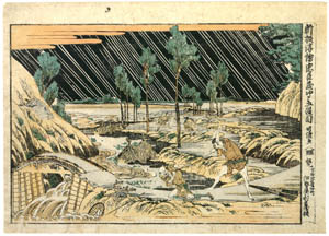 thumbnail Katsushika Hokusai – Act V – Newly Published Perspective Picture of the Loyal Retainers [from Meihin Soroimono Ukiyo-e]