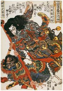 thumbnail Utagawa Kuniyoshi – Kyūmonryū Shishin, Chōkanko Chintatsu (One Hundred Eight Heroes of a Popular Water Margin) [from Of Brigands and Bravery: Kuniyoshi's Heroes of the Suikoden]