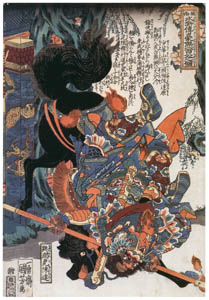 thumbnail Utagawa Kuniyoshi – Chōkanko Chintatsu  (One Hundred Eight Heroes of a Popular Water Margin) [from Of Brigands and Bravery: Kuniyoshi's Heroes of the Suikoden]