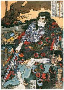 thumbnail Utagawa Kuniyoshi – Kyūmonryū Shishin (One Hundred Eight Heroes of a Popular Water Margin) [from Of Brigands and Bravery: Kuniyoshi's Heroes of the Suikoden]