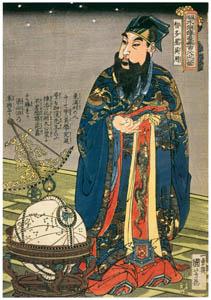 thumbnail Utagawa Kuniyoshi – Chitasei Goyō (One Hundred Eight Heroes of a Popular Water Margin) [from Of Brigands and Bravery: Kuniyoshi's Heroes of the Suikoden]