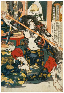 thumbnail Utagawa Kuniyoshi – Sōtōki Sōsei (One Hundred Eight Heroes of a Popular Water Margin) [from Of Brigands and Bravery: Kuniyoshi's Heroes of the Suikoden]