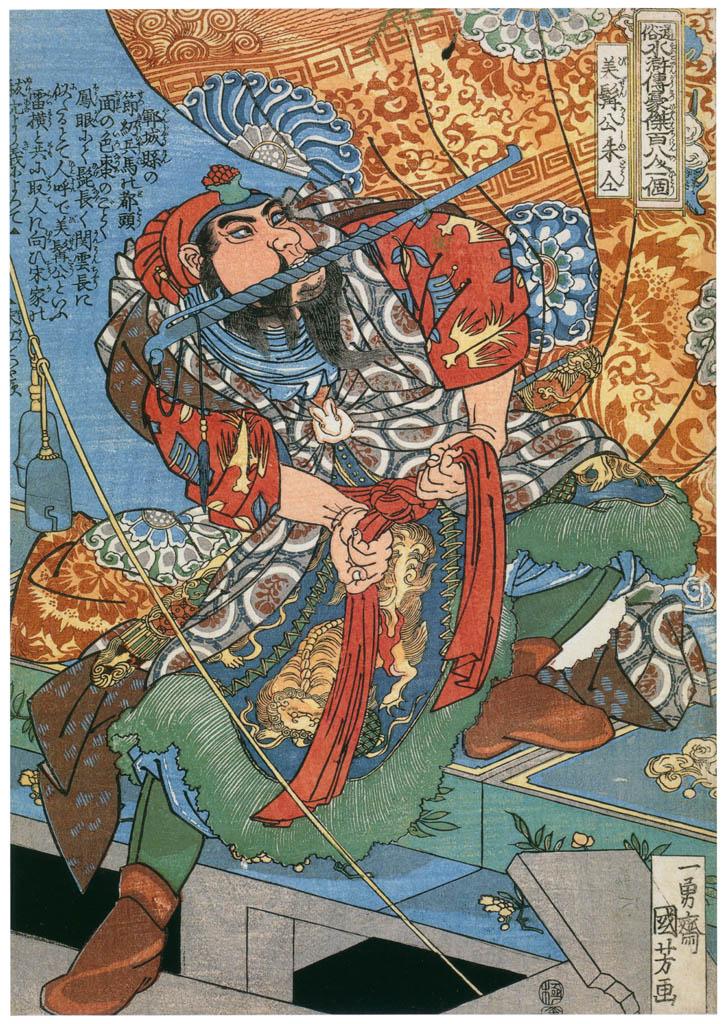 歌川国芳 – 通俗水滸伝豪傑百八人之一個 美髯公朱仝 [Of Brigands and Bravery: Kuniyoshi's Heroes of the Suikodenより] パブリックドメイン画像