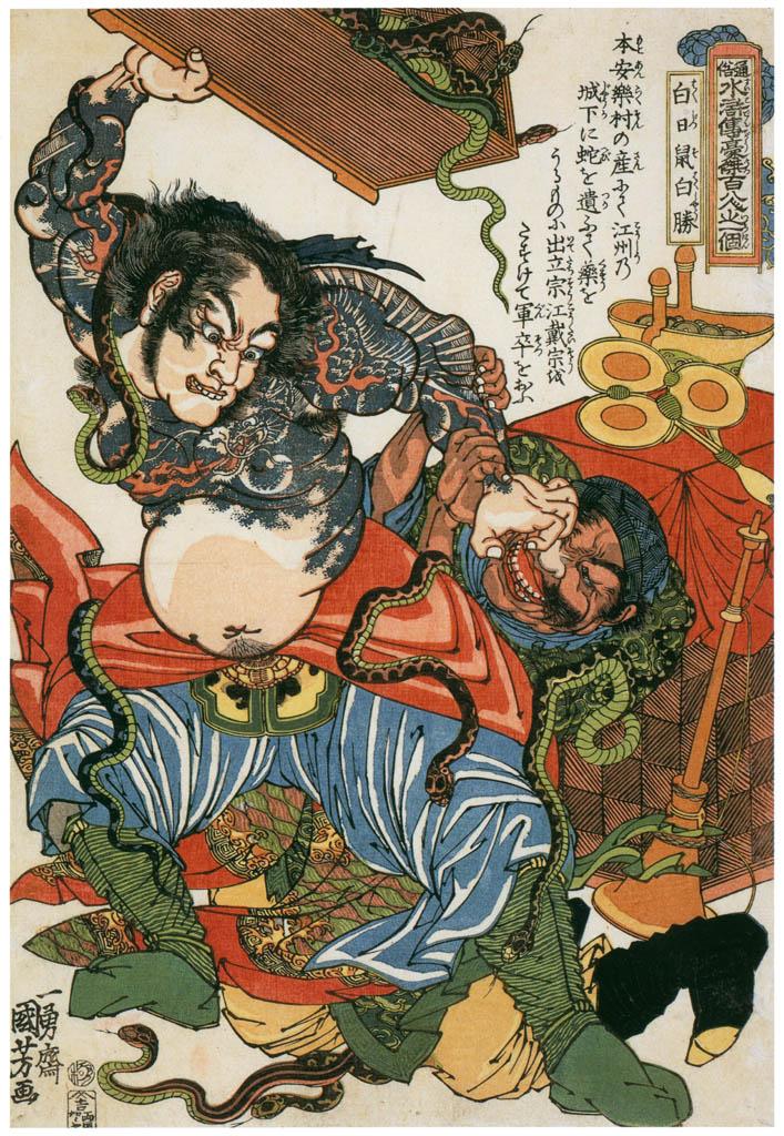 歌川国芳 – 通俗水滸伝豪傑百八人之一個 白日鼠白勝 [Of Brigands and Bravery: Kuniyoshi's Heroes of the Suikodenより] パブリックドメイン画像