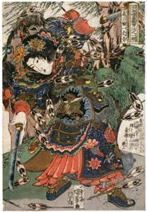 thumbnail Utagawa Kuniyoshi – Ichijōsei Kosanjō (One Hundred Eight Heroes of a Popular Water Margin) [from Of Brigands and Bravery: Kuniyoshi's Heroes of the Suikoden]