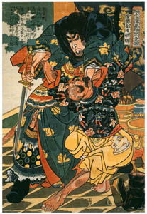 thumbnail Utagawa Kuniyoshi – Ma'unkinshi Ōhō (One Hundred Eight Heroes of a Popular Water Margin) [from Of Brigands and Bravery: Kuniyoshi's Heroes of the Suikoden]
