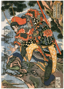 thumbnail Utagawa Kuniyoshi – Hitentaisei Rikon (One Hundred Eight Heroes of a Popular Water Margin) [from Of Brigands and Bravery: Kuniyoshi's Heroes of the Suikoden]