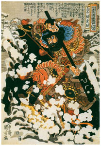 thumbnail Utagawa Kuniyoshi – Kyūsenpō Sakuchō  (One Hundred Eight Heroes of a Popular Water Margin) [from Of Brigands and Bravery: Kuniyoshi's Heroes of the Suikoden]