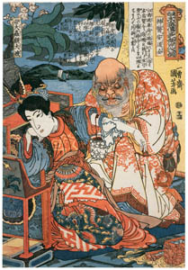 thumbnail Utagawa Kuniyoshi – Botaichū Kodaisō and Shini Andōzen (One Hundred Eight Heroes of a Popular Water Margin) [from Of Brigands and Bravery: Kuniyoshi's Heroes of the Suikoden]
