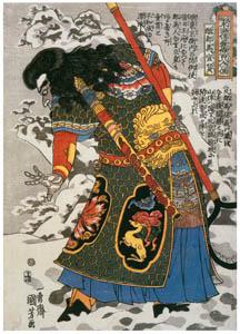 thumbnail Utagawa Kuniyoshi – Shūgunba Sensan (One Hundred Eight Heroes of a Popular Water Margin) [from Of Brigands and Bravery: Kuniyoshi's Heroes of the Suikoden]
