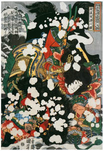 thumbnail Utagawa Kuniyoshi – Boyasha Sonnijō (One Hundred Eight Heroes of a Popular Water Margin) [from Of Brigands and Bravery: Kuniyoshi's Heroes of the Suikoden]