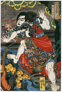 thumbnail Utagawa Kuniyoshi – Kimmōken Dankeijū (One Hundred Eight Heroes of a Popular Water Margin) [from Of Brigands and Bravery: Kuniyoshi's Heroes of the Suikoden]