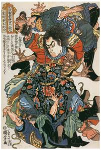 thumbnail Utagawa Kuniyoshi – Kassenba Ōteiroku (One Hundred Eight Heroes of a Popular Water Margin) [from Of Brigands and Bravery: Kuniyoshi's Heroes of the Suikoden]