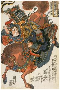 歌川国芳 – 通俗水滸伝豪傑百八人之一個 没羽箭張清 [Of Brigands and Bravery: Kuniyoshi's Heroes of the Suikodenより]のサムネイル画像