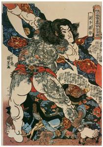 歌川国芳 – 通俗水滸伝豪傑百八人之一個 浪子燕青 [Of Brigands and Bravery: Kuniyoshi's Heroes of the Suikodenより]のサムネイル画像