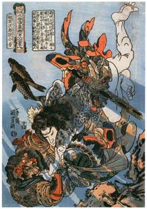 thumbnail Utagawa Kuniyoshi – Tanmeijirō Genshōgo (One Hundred Eight Heroes of a Popular Water Margin) [from Of Brigands and Bravery: Kuniyoshi's Heroes of the Suikoden]