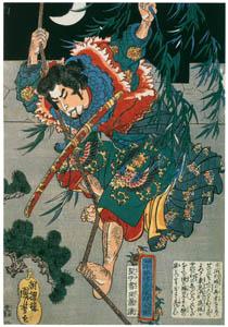 thumbnail Utagawa Kuniyoshi – Seishushosei Shōjō  (One Hundred Eight Heroes of a Popular Water Margin) [from Of Brigands and Bravery: Kuniyoshi's Heroes of the Suikoden]