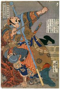 歌川国芳 – 通俗水滸伝豪傑百八人之一個 神行太保戴宗 (左) [Of Brigands and Bravery: Kuniyoshi's Heroes of the Suikodenより]のサムネイル画像