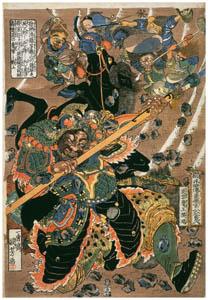 thumbnail Utagawa Kuniyoshi – Konseimaō Hanzui (One Hundred Eight Heroes of a Popular Water Margin) [from Of Brigands and Bravery: Kuniyoshi's Heroes of the Suikoden]