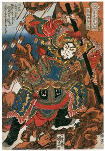thumbnail Utagawa Kuniyoshi – Hakumenrōkun Teitenja (One Hundred Eight Heroes of a Popular Water Margin) [from Of Brigands and Bravery: Kuniyoshi's Heroes of the Suikoden]