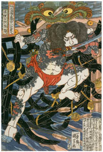thumbnail Utagawa Kuniyoshi – Rōrihakuchō Chōjun (One Hundred Eight Heroes of a Popular Water Margin) [from Of Brigands and Bravery: Kuniyoshi's Heroes of the Suikoden]