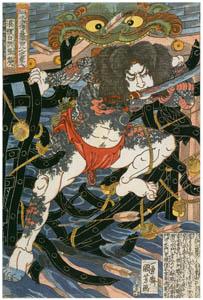 歌川国芳 – 通俗水滸伝豪傑百八人之一個 浪裏白張順 [Of Brigands and Bravery: Kuniyoshi's Heroes of the Suikodenより]のサムネイル画像