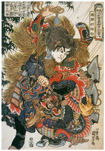 thumbnail Utagawa Kuniyoshi – Ryōtōda Kaichin (One Hundred Eight Heroes of a Popular Water Margin) [from Of Brigands and Bravery: Kuniyoshi's Heroes of the Suikoden]