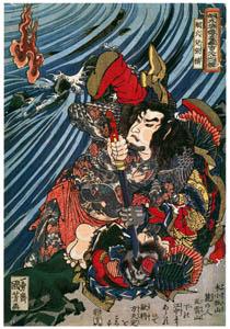 歌川国芳 – 通俗水滸伝豪傑百八人之一個 船火児張横 [Of Brigands and Bravery: Kuniyoshi's Heroes of the Suikodenより]のサムネイル画像