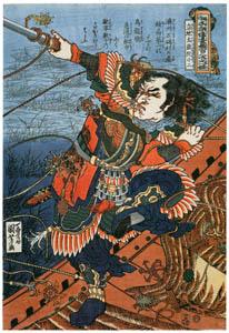 歌川国芳 – 通俗水滸伝豪傑百八人之一個 立地太歳阮小二 [Of Brigands and Bravery: Kuniyoshi's Heroes of the Suikodenより]のサムネイル画像