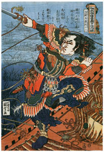 thumbnail Utagawa Kuniyoshi – Ritchitaisai Genshōji (One Hundred Eight Heroes of a Popular Water Margin) [from Of Brigands and Bravery: Kuniyoshi's Heroes of the Suikoden]